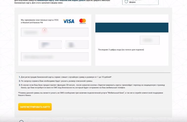 Конга (Konga) оформить займ - официальный сайт, отзывы, личный кабинет