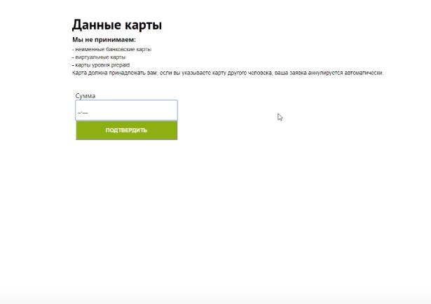 Кредит Плюс (Credit Plus) оформить займ - официальный сайт, отзывы, личный кабинет
