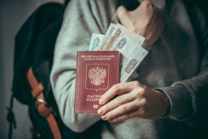Займ 15000 рублей на карту