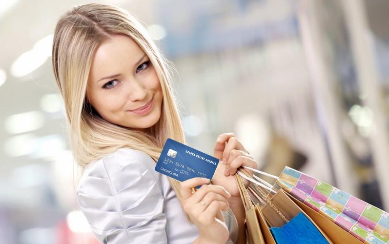 занять деньги в долг срочно онлайн
